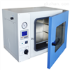DZF-6030A(化学专用)真空干燥箱